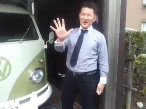 川越市・きづな住宅・川島社長の1960年製「きづなバスくん」納車!