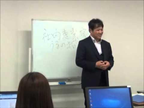 菅谷信一最新講演45分全編公開!「私がWEB制作・ネットコンサルで地域1位・業界1位になった理由」