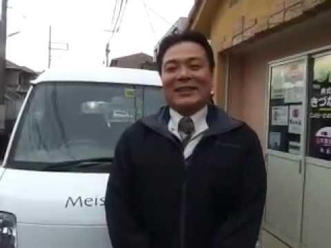 川越で床・水まわりの汚れ除去なら!コーティングのプロ山田さん!