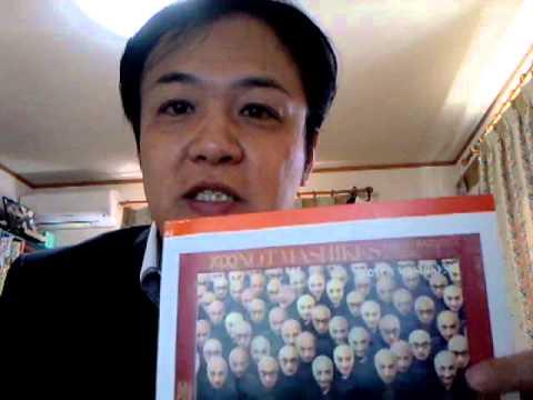 手書きメッセージ入りニュースレターに感動!リボンの久野さん!