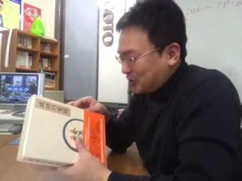 オバマ大統領を超えたYouTube男・後藤さんが語る中村天風先生 。